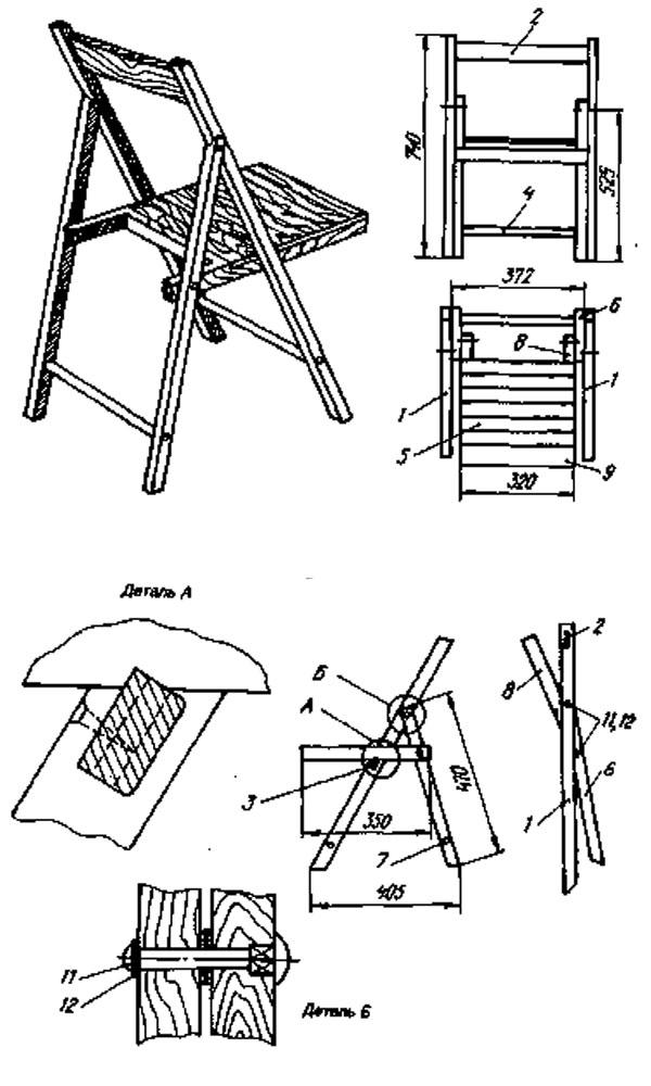 чертеж раскладного стульчика для рыбалки