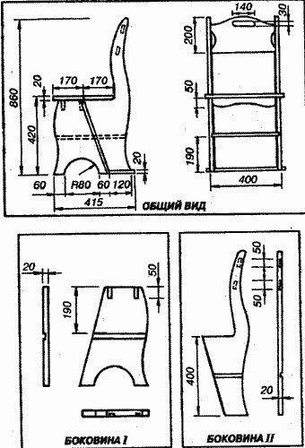 Как сделать стул стремянку своими руками схема