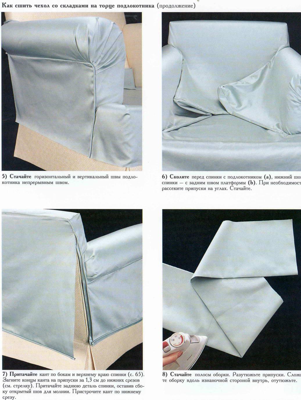 Декоративная подушка выкройка 76