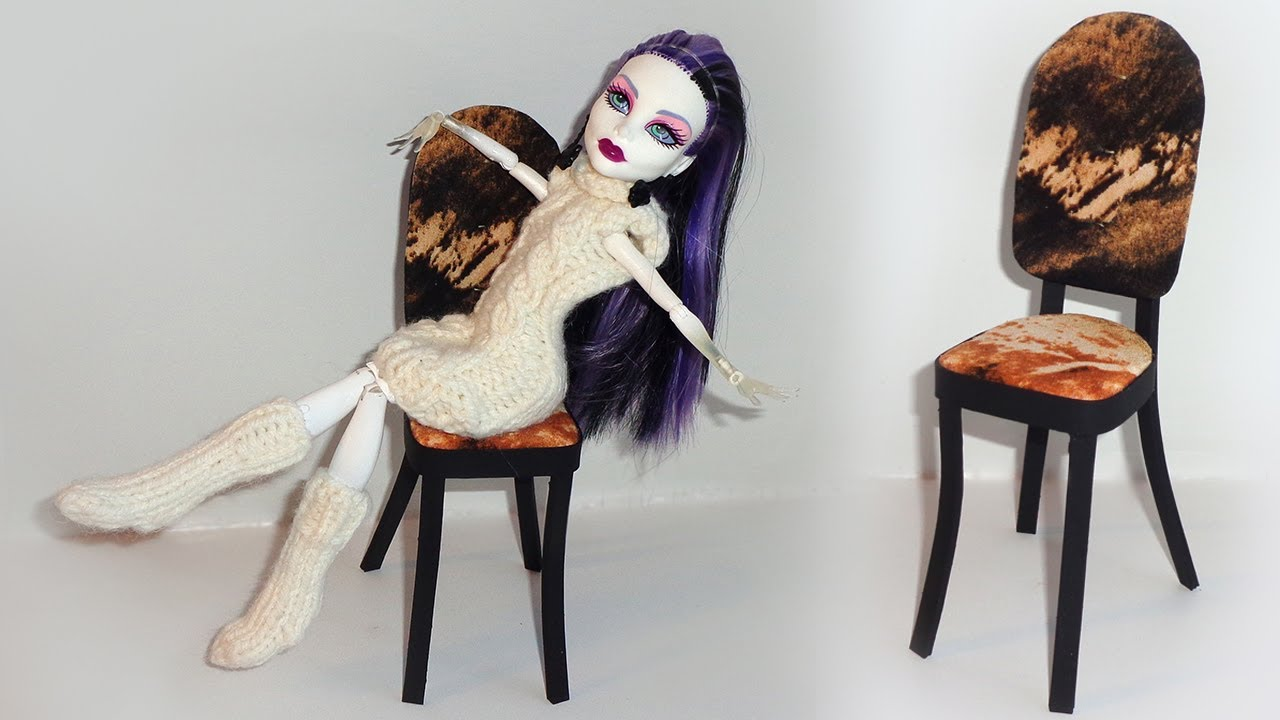 Сделать своими руками кресла для монстер хай