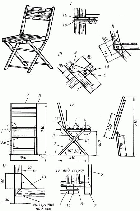 Деревянные раскладные стулья своими руками чертежи 523