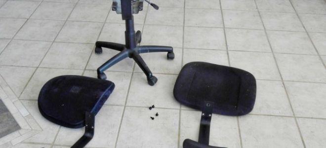 Как самостоятельно разобрать офисное кресло (инструкция с видео)