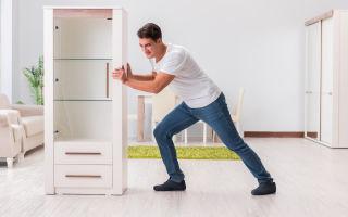 Как самостоятельно передвинуть шкаф?