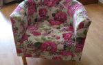 Пошаговая инструкция: как сделать мягкое кресло своими руками