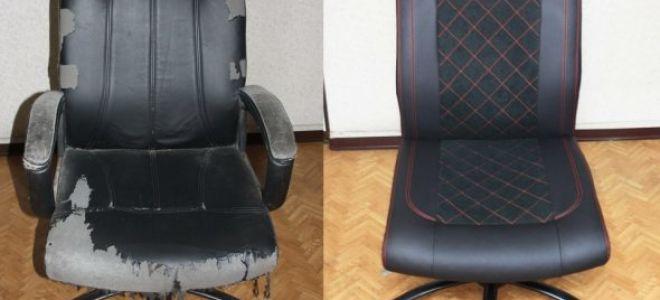 Реставрация компьютерного кресла своими руками фото