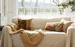 Как сшить новые чехлы на диван и кресла своими руками (инструкция с фото)