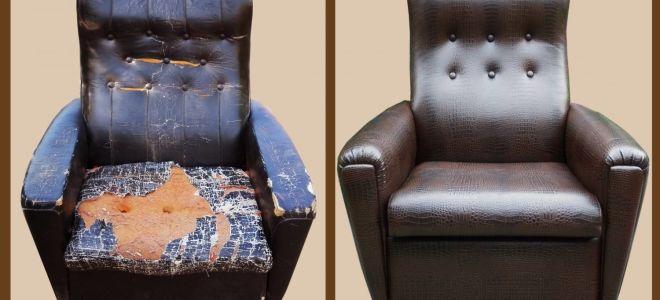 Как перетянуть старое кресло своими руками
