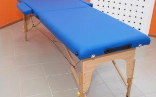 Как сделать хороший массажный стол своими руками?