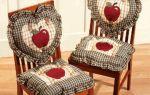Накидки на кухонные стулья своими руками