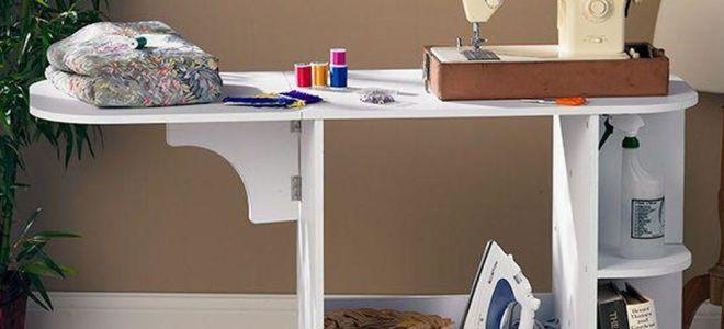 Как сделать стол для швейной машинки своими руками?