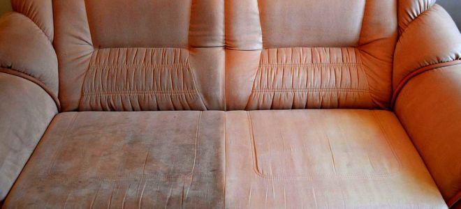 Как можно быстро и эффективно почистить диван в домашних условиях