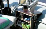Столик для эхолота на лодку ПВХ своими руками (чертежи, фото, инструкции)