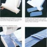 kak-sdelat-vykrojku-dlja-tobraznoj-podushki-150x150 Как сшить чехол на диван своими руками: выкройки и пошив универсального чехла